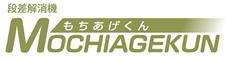 mochiagekun_logo