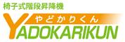 yadokari_logo